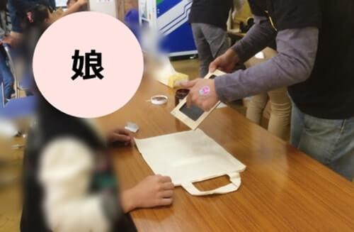 北加賀屋ワンダーラボ・シルクスクリーン体験