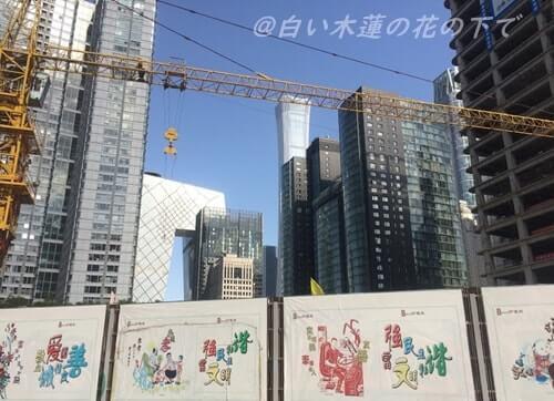 建設中のビル