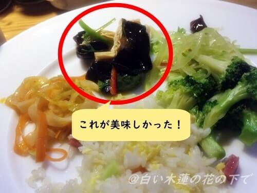 キクラゲと湯葉の炒め物が美味しかった