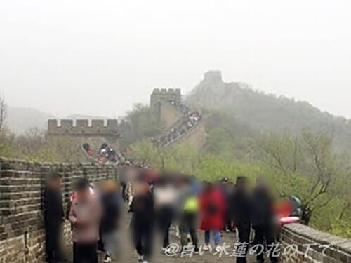 万里の長城は観光客が多い!