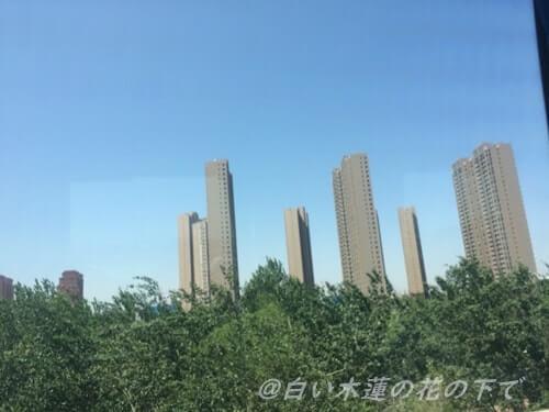 中国最終日は初めての晴天