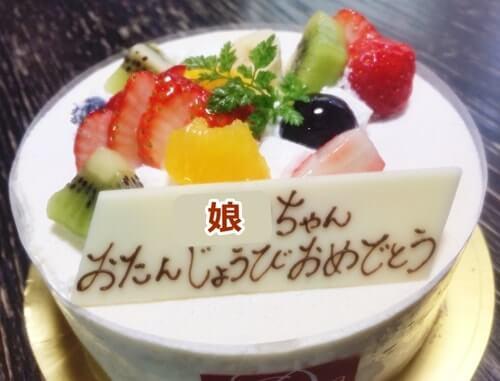 12歳のお誕生日ケーキ