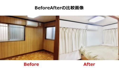 BeforeAfter