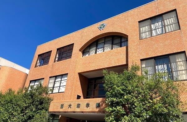 西大和学園校舎